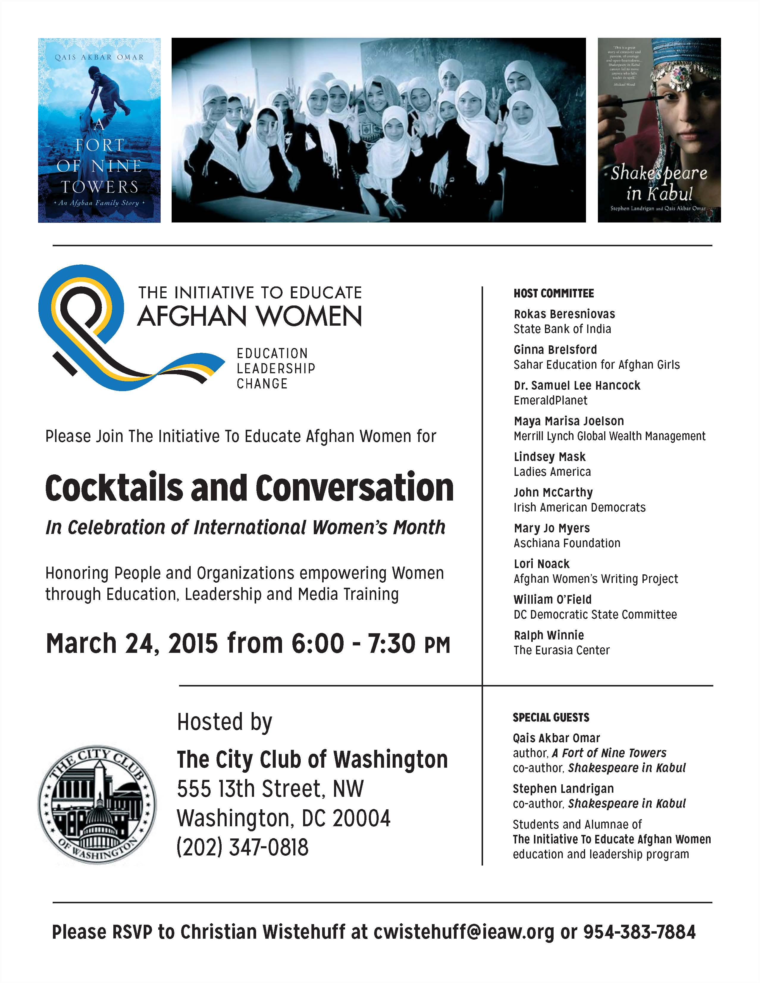 The Initiative To Educate Afghan Women  Cocktails and Conversation Event